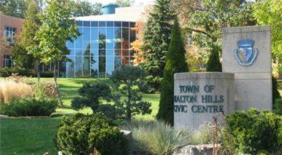 Halton Hills City Hall