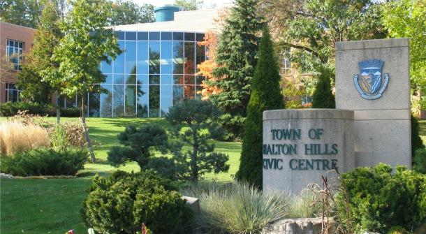 Halton Hills City Hall
